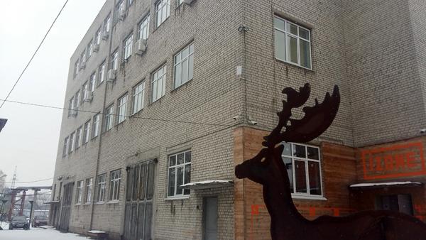 Izolyatsia (Kiev)